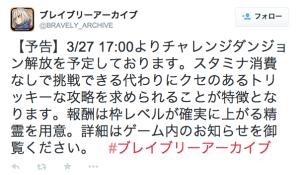 スクリーンショット 2015-03-26 19.07.23
