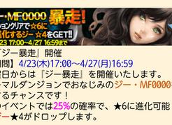 スクリーンショット 2015-04-23 18.28.04