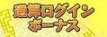 スクリーンショット 2015-04-04 10.49.40