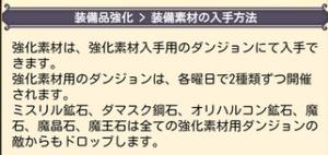 スクリーンショット 2015-06-18 1.20.01