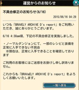 スクリーンショット 2015-06-16 14.55.01