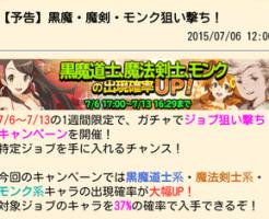 スクリーンショット 2015-07-06 12.20.56