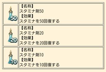 スクリーンショット 2015-12-14 13.24.47