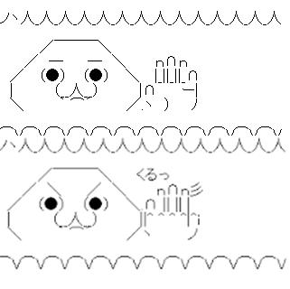 tenohira