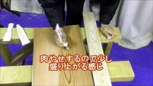 パテ埋め 完成動画.mp4_000100100