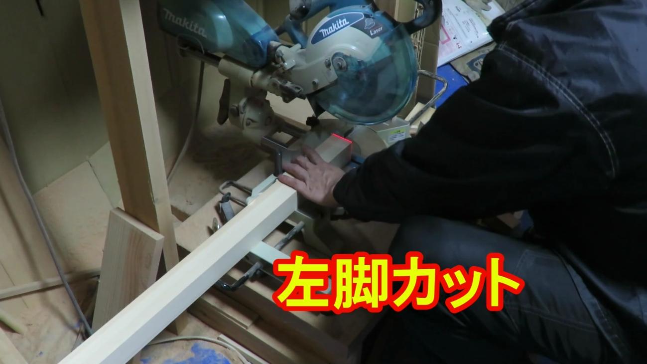 PCデスクを作る2.mp4_3501842000