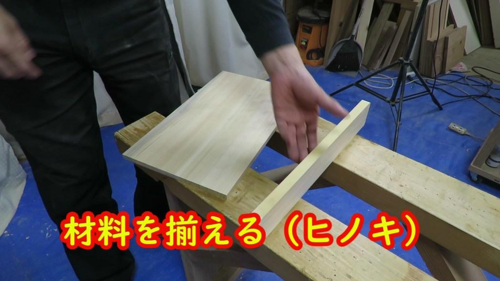 PCデスクを作る4.mp4_1404741000