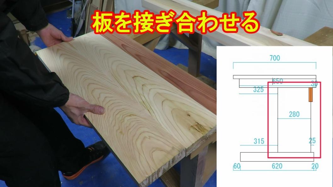 PCデスクを作る2.mp4_1386055333