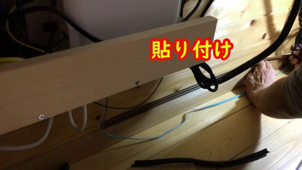 PCデスクを作る4.mp4_4788131000