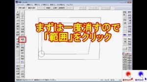 05 拡大・縮小.mp4_218218666