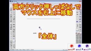 05 拡大・縮小.mp4_1890227333