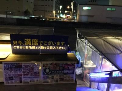 大阪 中之島漁港 中之島みなと食堂 浜焼きBBQ バーベキュー 海鮮丼