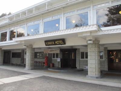 日光金谷ホテル 日本最古リゾートホテル 日光東照宮 木造建築 百年カレー