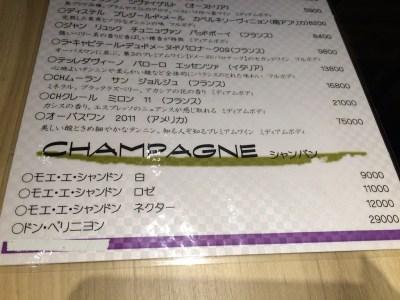 お初天神裏参道 大阪梅田 かき鐵 牡蠣専門店 居酒屋 場所 裏通り 魔法のレストラン
