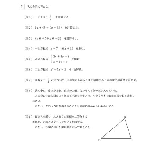 数学T271