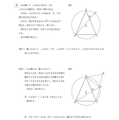 数学T274