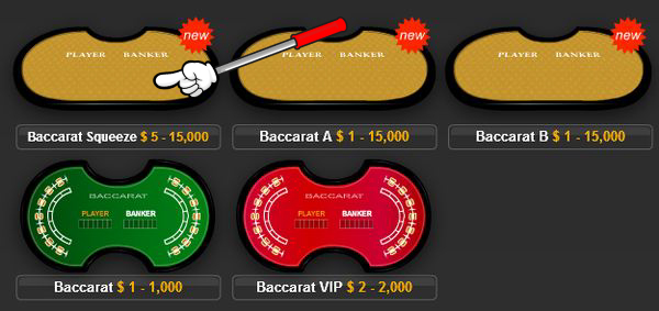 ベラジョンカジノ_BaccaratSqueezeをクリック