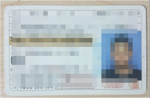 エンパイアカジの_出金_免許証表