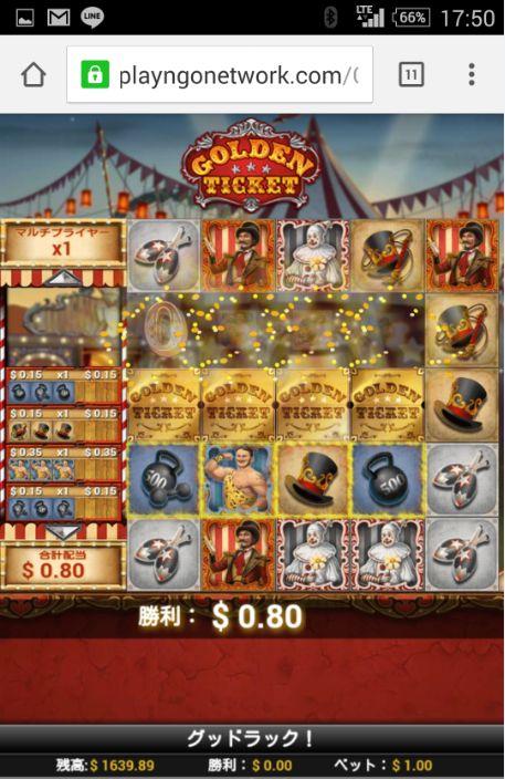 ベラジョンカジノ_20150615_ゴールデンチケット