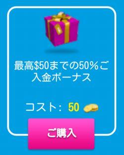 ベラジョンンカジノ_クリスマス50%入金ボーナス