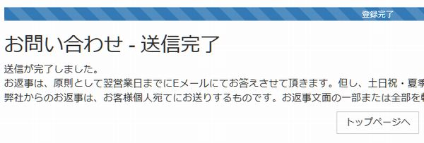 iwallet_Card申請_5