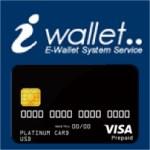 iWallet(アイウォレット)の登録手順からVisa Platinum Prepaid Card申請までのマニュアルまとめ