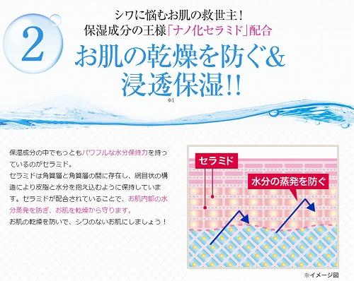 s-2016-12-30_20h32_31