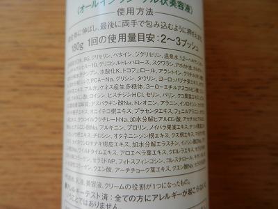 s-DSCN6365