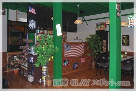 ザ ベリー ベリー ビースト The very very BEAST 函館市 宝来町 TAKURO サイン G4 GLAY 思い出 2012年 店内 様子 写真 画像