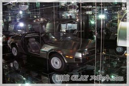 函館 GLAYスポット ミュージアム アート館 Art style of GLAY アート・スタイル・オブ・グレイ 閉館 理由 原因 独立 事務所 今現在 外観 建物 ウイニングホテル 跡地 デロリアン 車 展示 オブジェ