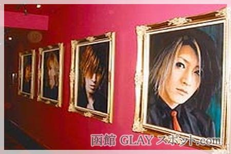 函館 GLAYスポット ミュージアム アート館 Art style of GLAY アート・スタイル・オブ・グレイ 閉館 理由 原因 独立 事務所 今現在 外観 建物 ウイニングホテル 跡地 G4 肖像画 絵画 展示