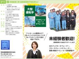 P052_miyazaki
