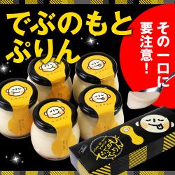 d-pudding_k01