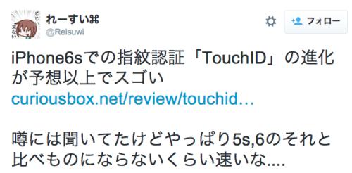 スクリーンショット 2015-09-29 22.43.23