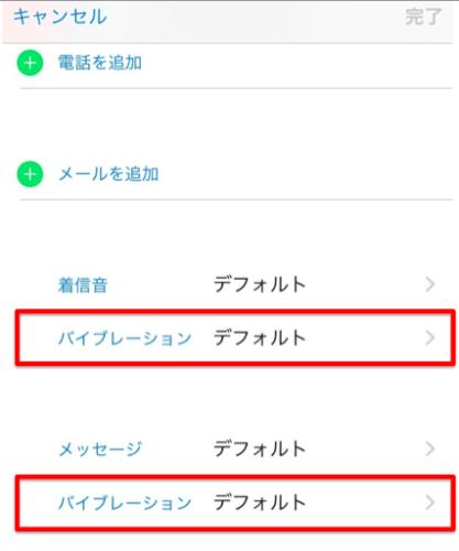 スクリーンショット 2015-10-05 23.41.43