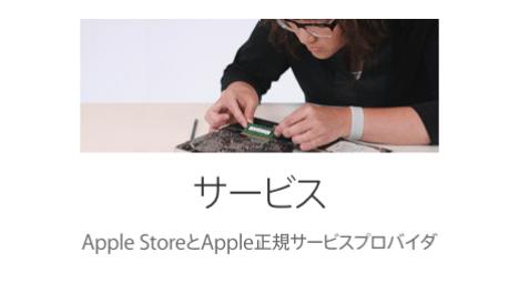 スクリーンショット 2015-10-24 9.21.24