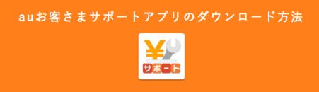 スクリーンショット 2015-11-07 11.21.59