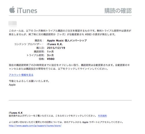 スクリーンショット 2015-12-20 10.57.16