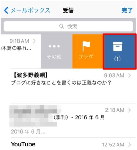 スクリーンショット 2016-07-01 10.40.17