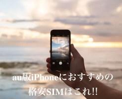 photo-1425315283416-2acc50323ee6