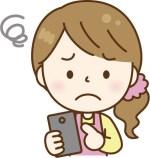 メルカリのパスワードを忘れたときの手順をわかりやすくご紹介!?
