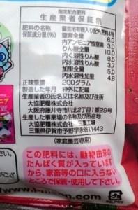 tomato-hiryo003