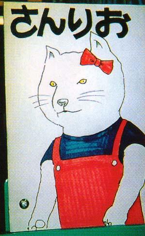 仕事を選ばない「キティさん」集めてみた10