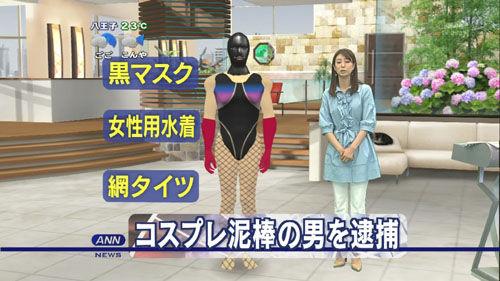 放送事故33