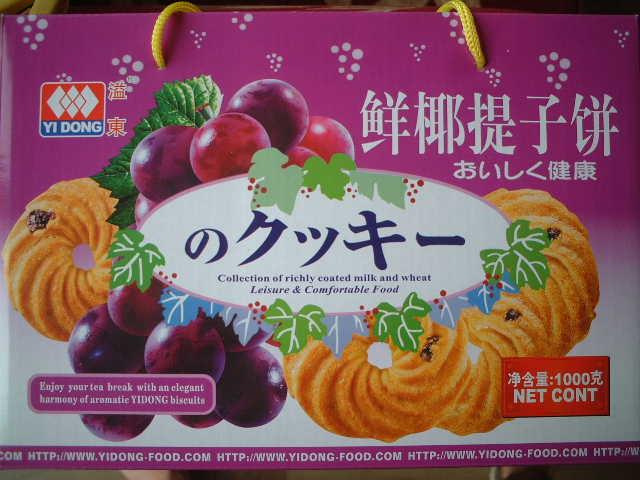 海外の日本語2