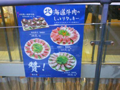 海外の日本語20