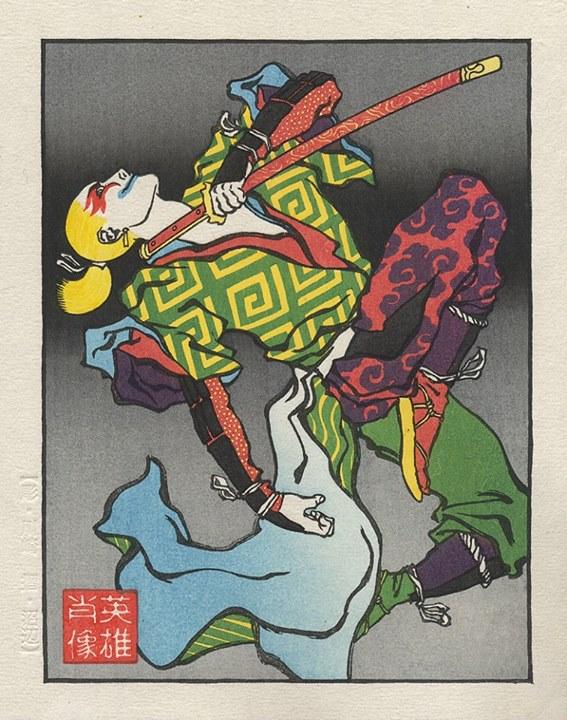 浮世絵ヒーロー1