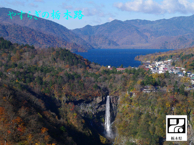 観光ポスター33