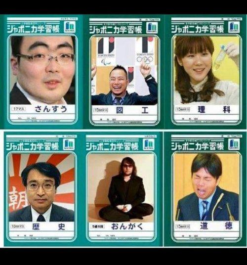 佐野研二郎2