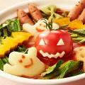 ハロウィン料理1